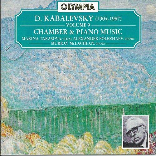 Sonata for Cello and Piano in B flat major, Op.71: II. Allegretto con moto (rubato)