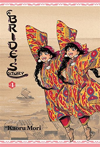 A Bride's Story, Vol. 4 Cover Image