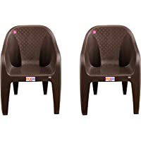 AVRO Plastic Chairs | Set of 2 | | Matt and Gloss Pattern | Plastic Chairs for Home, Living Room| Bearing Capacity up to…