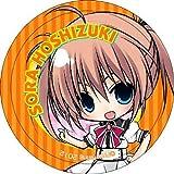 Sora-Pure-Girl-Charm-Strap-star-month-japan-import