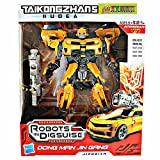 #5: TOY-STATION Taikongzans Transformers-Bumble Bee