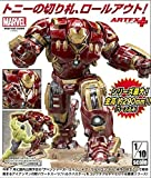 Kotobukiya Avengers: Age of Ultron: Iron Man Hulkbuster vs Hulk ArtFX+ Statue Set by Kotobukiya