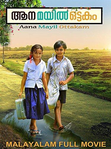 Aana Mayil Ottakam