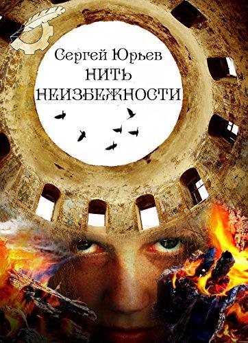 ЮРЬЕВ СЕРГЕЙ СЕРГЕЕВИЧ / «Персона» / IV выпуск / ВСЕ ГЕРОИ ... | 500x362