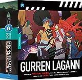 Gurren Lagann - Intégrale Ultimate [Blu-ray] [Édition Ultimate intégrale]