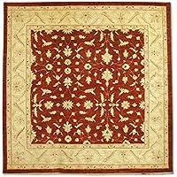 Agra, realizzato a mano, in lana, rosso, 251 x 249