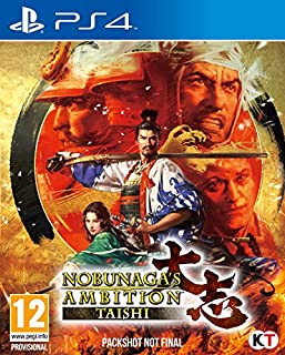 Nobunaga's Ambition:Taishi P4 NF PS4 (B07D2MK659) | Amazon price tracker / tracking, Amazon price history charts, Amazon price watches, Amazon price drop alerts