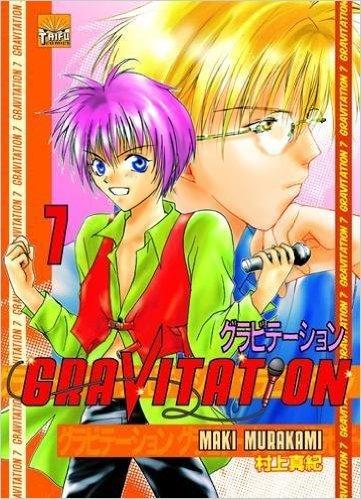 Gravitation Vol.7 de MURAKAMI Maki ( 22 juin 2006 )