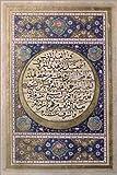 Posterlounge Leinwandbild 60 x 90 cm: Naskhi, Koran, Al-Zuhdi von Bridgeman Images - fertiges Wandbild, Bild auf Keilrahmen, Fertigbild auf Echter Leinwand, Leinwanddruck