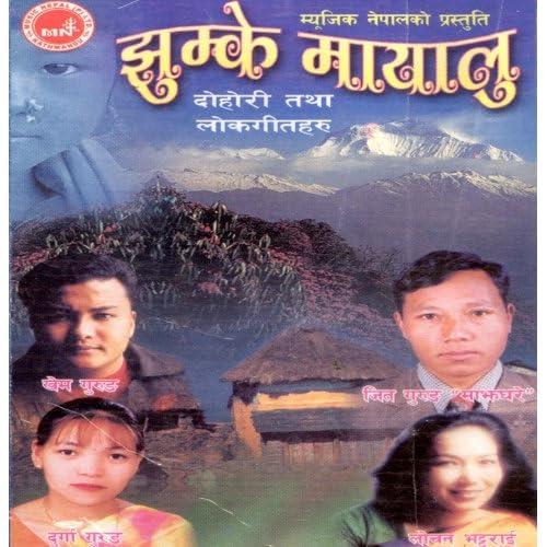 Lai Lai Song Mp3: Ye Lai Lai Riban Chha Di Jeet Gurung Lochan Bhattarai Su