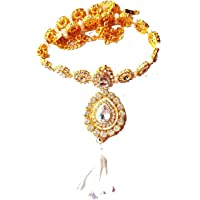 Project Luxe Beautiful Handcrafted Gold Polished Kamarband for Women and Girls - Waist Hip Chain Studded with Pearls…