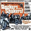 Rockers.. . Shakers! (Special ed [Vinyl LP]