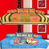 Mable Home Furnishing Printed Combo Diwa...