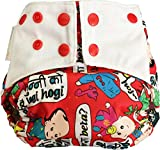 Superbottoms Cloth Diaper - Baby Talk Po...