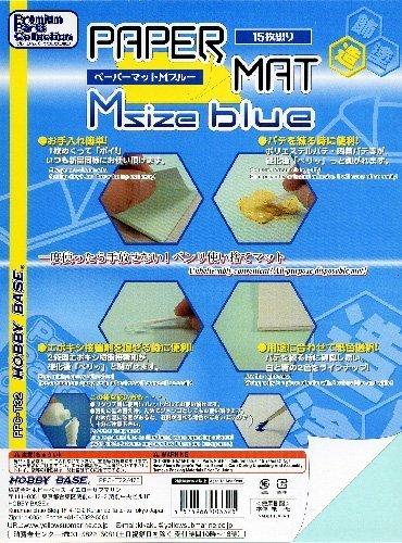 mat de papier M Bleu (japon importation)