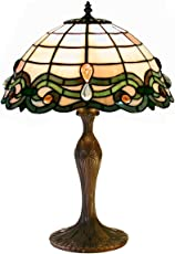Tiffany-Style Semi-Baroque Table Lamp Yellow