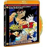 Dragon Ball Z. Tv Special 1:Batalla Final Solitaria + Tv Special 2: ¡Resistencia Hasta La Desesperación!