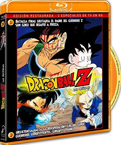 Dragon Ball Z. Tv Special 1:Batalla Final Solitaria +...