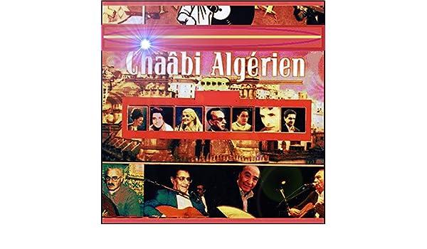 ALGERIEN CHAABI GRATUIT ALBUM TÉLÉCHARGER GUEROUABI