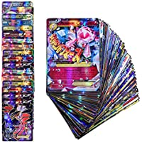 100Pcs Holo Poke Trading Cards, TCG Style Card EX Full Art, 100 Cards en Cada Lote Incluyendo 59 Tarjetas EX 20 Tarjetas Mega EX 20 Tarjetas GX 1 Tarjeta de energía