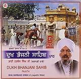 Dukh Bhanjani Sahib Paath