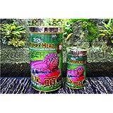 Pinkdose® Green, 100G: Ocean Free Singapore Xo Humpy Head Increase Head Growth And Shap For Rajah Cichlasoma Horn Fish Food
