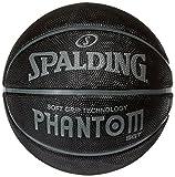 Spalding Ball NBA Phantom Sponge, Schwarz, 7, 3001540010017