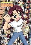 DVD Cover 'Animation Runner Kuromi-chan OVA 1