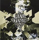 Songtexte von Yasutaka Nakata - LIAR GAME 2