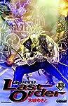 GunnM Last Order Edition simple Tome 13