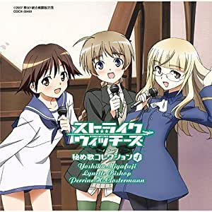 Strike Witches Character Colle