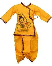 Anchal Collection Dhoti Kurta for kids KRISHNA DRESS 100% Cotton 1-4 years boys Summer dress JANMASTHMI