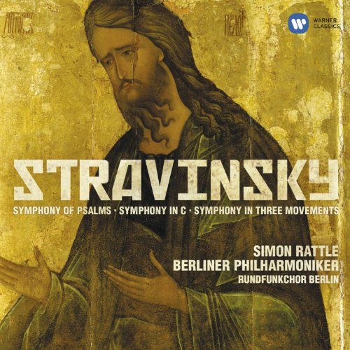 Symphony in C: III. Allegretto