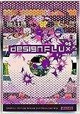 Designflux 05: v. 5