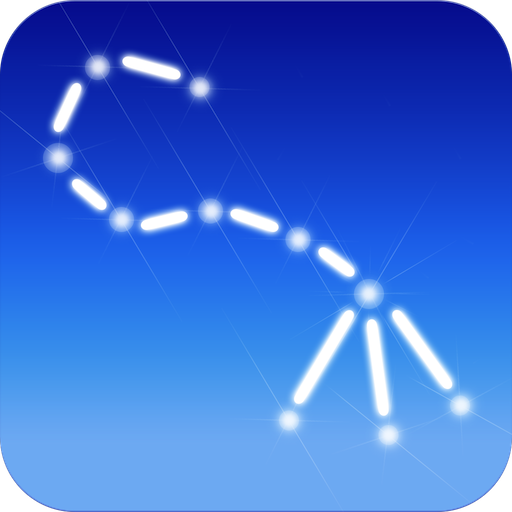 Sky Walk (Star Chart Navigation)