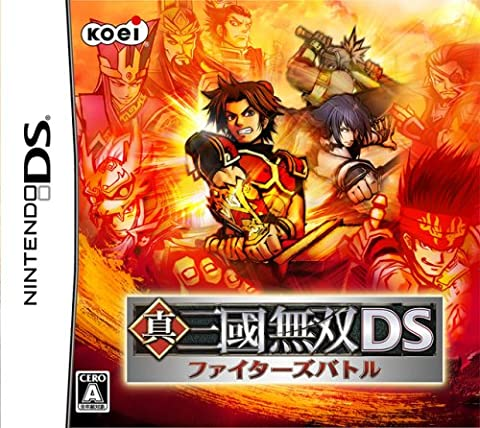 Shin Sangoku Musou DS: Fighter's Battle[Import Japonais]
