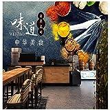 Foto Wallpaper Stile Cinese Speziato Hot Pot Grill Negozio Decorazione Ristorante Hotel Wallpaper Cucina Corea 3D Murale Stereo-350 * 245Cm