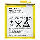 Original Sony Li-Polymer Festeinbau Akku mit 2400 mAh für Sony Xperia M4 Aqua - LIS1576ERPC // 1288-8534 - bulk