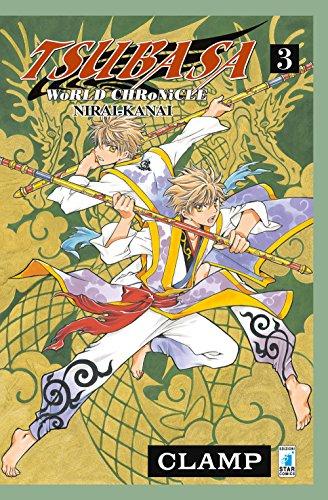 ! Tsubasa world chronicle: Nirai-Kanai: 3 libri gratis da leggere