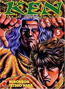 Ken - Fist Of The Blue Sky Edition simple Tome 5