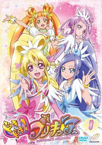 Preisvergleich Produktbild Animation - Dokidoki! Precure Vol.1 [Japan DVD] TCED-1750
