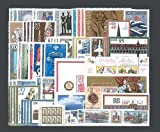 Goldhahn DDR Jahrgang 1984 postfrisch komplett Briefmarken für Sammler