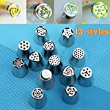 Set of 13 Russian Tulip Nice Icing Piping Nozzles Cake Decoration Decor Tips Tool