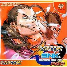Capcom Vs. Snk Pro ~ Millenium Fight 2000 ~