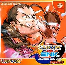 Capcom vs. SNK: Millennium Fight 2000 Pro [Japan Import]