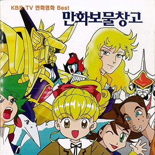 manga-treasure-trove-kbs-tv-manga-movie-best