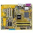 lga775 socket motherboard