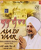 #6: Asa Di Vaar (Bhai Harbans Singh Ji Jagadhri Wale)