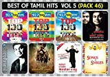#4: Best of Tamil Film Hits - Vol 5 Pack 46 (Tamil Film Hits songs in pack of 8 MP3s with 250+ Tracks)