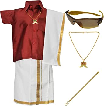 Amirtha Fashion Boys Traditional Dhoti & Shirts SET WITH ACCESSORIES (XU-0TCY-UP67)